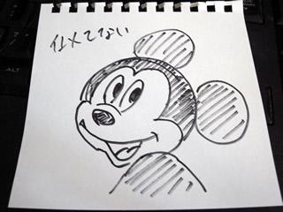 ミッキーマウスを描いてみた